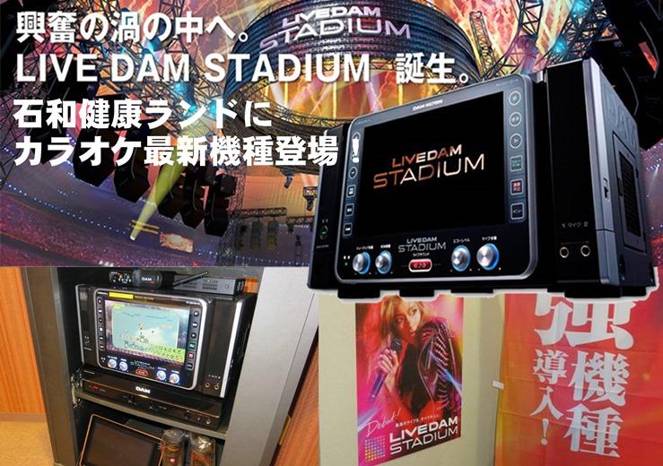 isawa-karaoke2016