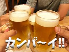 ご宴会【予約受付中!!】