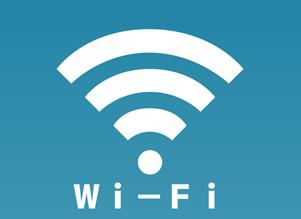 無料Wi-Fiを導入致しました!