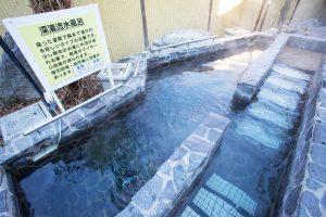 深海流水風呂