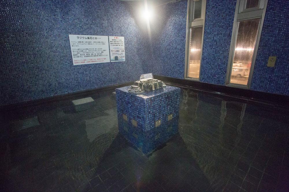 ラジウム波動泉(天然温泉)
